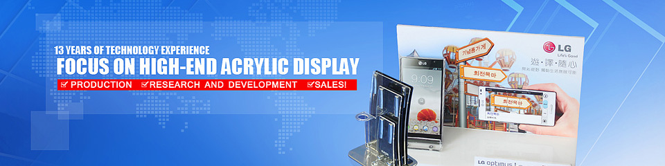 FOCUS ON HIGH-END ACRYLIC DISPLAY